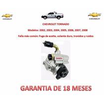 Bomba Licuadora Direccion Hidraulica Chevrolet Tornado 2005