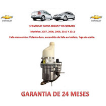 Bomba Direccion Electro Hidráulica Chevrolet Astra 07-11