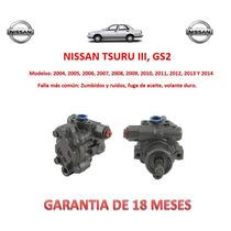 Bomba Licuadora Direccion Hidraulica Nissan Tsuru Iii 2010
