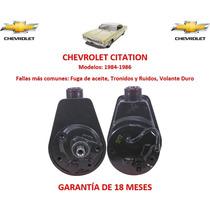 Bomba Licuadora Direccion Hidraulica Chevrolet Citation 1985