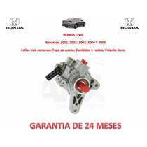 Bomba Licuadora Direccion Hidraulica P/caja Honda Civic 2001