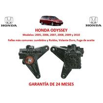 Bomba Licuadora Direccion Hidraulica Honda Odyssey 2009