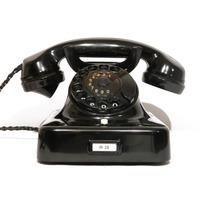 Teléfono Antiguo Marca Siemens & Halske Mod. W38 Excelente