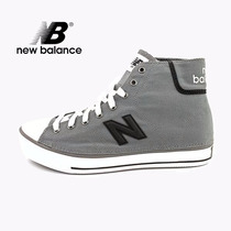 Tennis New Balance Bota Tipo Convers Clasico