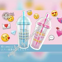 Termo Emoji #kawaii (girlwill)