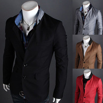 Blazer Caballero Slim Fit Moda Asiatica Envio Gratis