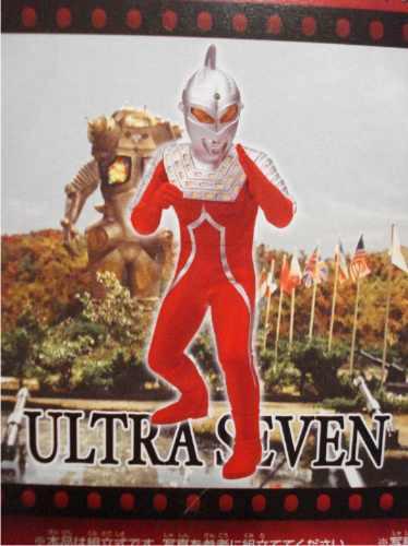 Ultraseven / Figura De Ultraseven De Los 70´s