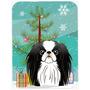 Árbol De Navidad Y Japonés Chin Cristal Tabla De Cortar Gr