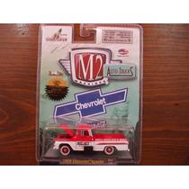M2 Machines Auto-trucks 1959 Chevrolet Apache