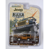 2011 Jeep Wrangler Color Cobre 70 Aniversario Jeep