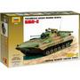 Tanque Zvezda Bmp-2 Ruso 1/35 Armar Pintar /no Revell Tamiya