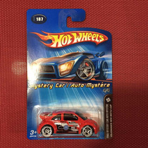 Hot Wheels -mystery Car Volkswagen Beatle - Llantas De Goma