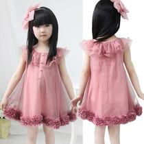 Bonito Vestido Casual Para Niña Moda Koreana Envio Gratis