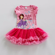 Vestido Princesa Sofia - (frozen, Peppa Pig, My Little Pony)