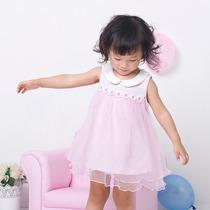 Hermoso Vestido De Niña Para Eventos Fiestas Moda Koreana