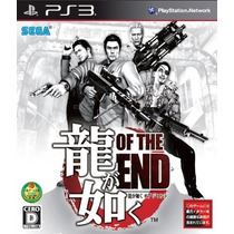 Yakuza Of The End Ps3 Japones