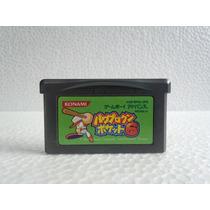 Pawapuro-kun Pocket 6 Gameboy Advance Japonesa