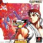 Street Fighter Zero 3 Ps1 Japonesa