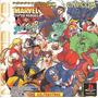 Marvel Super Heroes Vs Street Fighter Ex Edition Ps1