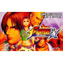 The King Of Fighters Ex Neo Blood Gameboy Advance Japonesa