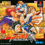 The King Of Fighters Kyo Ps1 Japones