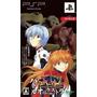 Evangelion Battle Orchestra Portable Limitada Psp Japonesa