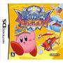 Kirby Super Star Sanjou Dorocchedan Nintendo Ds Japonesa