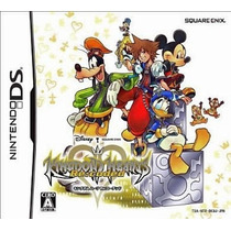 Kingdom Hearts Re Coded Nintendo Ds Japonesa