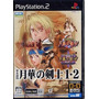 The Last Blade 1 2 Ps2 Japonesa