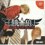 Garou Mark Of The Wolves Dreamcast Japonesa