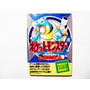 Guia Oficial Pokemon Blue - Japonesa - Nintendo Game Boy Gbc