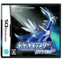 Pokemon Diamante Nintendo Ds Japones