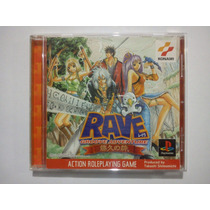 Rave Master - Groove Adventure Rave: Yuukyuu No Kizuna Ps1