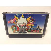 Akumajou Special Boku Dracula-kun / Kid Dracula Famicom Nes