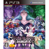 Vampire Resurrection Ps3 Japones