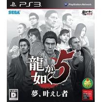 Yakuza 5 Ps3 Japones