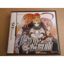 Nintendo Ds Rondo Of Swords Japones Videogame Anime Rpg