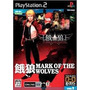 Garou Mark Of The Wolves Ps2 Japones