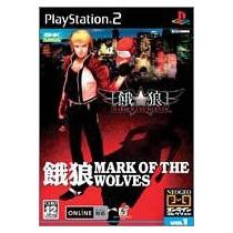Garou Mark Of The Wolves Ps2 Japones