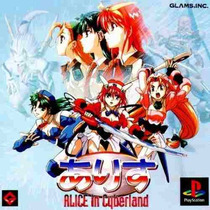 Playstation Ps1 Alice In Cyberland Japones Game Rpg Anime