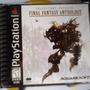 Final Fantasy Anthology Playstation One Psx, Ps2 Y Ps3 Maa