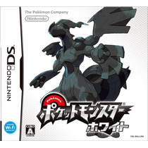 Pokemon Blanco Nintendo Ds Japones