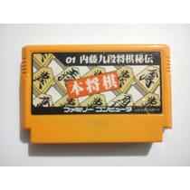 Hon Shogi Naitou Kudan Shogi Hiden - Famicom Nintendo Nes