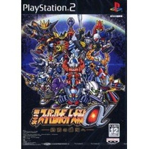 Super Robot Wars Z3 A Ps2 Japones