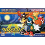 Klonoa Heroes Densetsu No Star Medal Gba Gameboy Advance