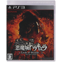 Castlevania Lord Of Shadow 2 Ps3 Japones