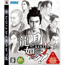 Yakuza Kenzan! Ps3 Japones