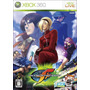 The King Of Fighters Xii Xbox360 Japones