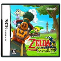 The Legend Of Zelda Spirit Tracks Nintendo Ds Japones