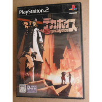 Playstation Ps2 Deka Voice Videojuego Japones Anime